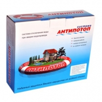 Стандартный комплект для квартиры с использованием шаровых кранов с электроприводами (сервомоторами)