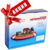 АКЦИЯ!!!  Стандартный комплект для квартиры с электроприводными кранами
